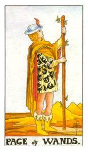 נסיך המטות