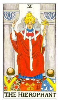 קלף הכהן הגדול - שנתי